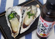 島とうがらしシークヮーサーぽん酢で牡蠣ぽん