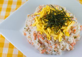 焼き鮭の塩ぽん合わせ寿司