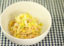 簡単!白菜と玉ねぎのツナサラダ♪
