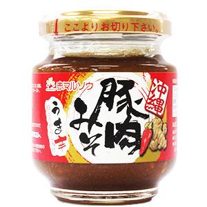 沖縄豚肉みそ~うま辛~