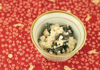 ハンダマ(水前寺菜)の豆腐和え