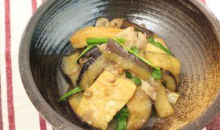 沖縄なす味噌炒め
